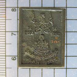 3962 เหรียญหล่อหลวงพ่อเปิ่น วัดบางพระ รุ่น บก.ภ.3 ปี 2535 จ. รูปเล็กที่ 2