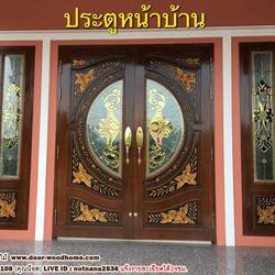 ประตูไม้สักกระจกนิรภัย , ประตูไม้สักบานคู่ ร้านวรกานต์ค้าไม้ door-woodhome.com รูปเล็กที่ 1