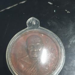 เหรียญบาตรน้ำมนต์ หลวงปู่ทิม วัดพระขาว รุ่นแรก พ.ศ. 2538 เนื้อทองแดง รูปเล็กที่ 1