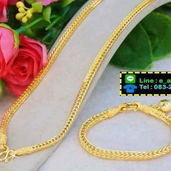 ทอง ทองคำ เครื่องประดับ สร้อยคอ สร้อยข้อมือ แหวน ทองคำ เศษทองคำแท้ จากเศษทองคำเยาวราช สะเก็ตของทองแท้