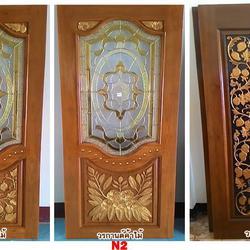 ประตูไม้สัก,ประตูไม้สักกระจกนิรภัย,ประตูไม้สักบานคู่,ประตูไม้สักบานเดี่ยว www.door-woodhome.com รูปเล็กที่ 2