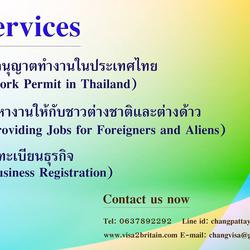 รับปรึกษาและให้บริการด้านวีซ่าทั้งในไทยและทั่วโลก รูปเล็กที่ 4