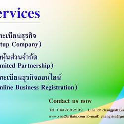รับปรึกษาและให้บริการด้านวีซ่าทั้งในไทยและทั่วโลก รูปเล็กที่ 3