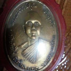 เหรียญหลวงพ่อคูณ รุ่นแรก ปี ๑๒ รูปเล็กที่ 2