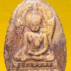 พระพุทธชินราชใบเสมา เนื้อดินสองหน้า  รูปเล็กที่ 1