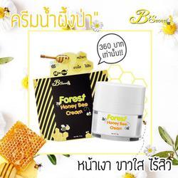 """ครีมน้ำผึ้งป่า""""จาก Bsecret รูปเล็กที่ 1"""