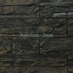 Wallpaper 3D (Fault Rock) รูปเล็กที่ 1