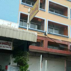 ขายอาคารพานิชย์ 2 คูหา ติดถนนนวมินทร์