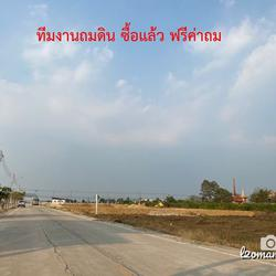 S301 ที่ดินแบ่งขายราคาถูก ขนาด 10 ไร่ ไทรน้อย นนทบุรี ราคา 4 ล้านบาท/ไร่ รูปเล็กที่ 3