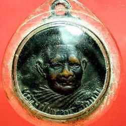 เหรียญกลมเล็กหลวงปู่แหวน สุจิณฺโณ รุ่นสร้างอุโบสถ วัดดอยแม่ปั๋ง ปี 2519