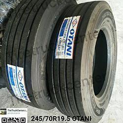 บริษัท ลักค์ 888  จำกัด จำหน่ายยางสำหรับรถขนาด  245/70R19.5