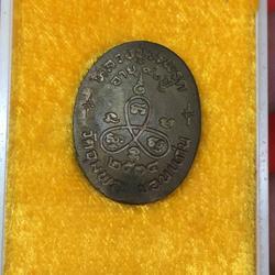 ปู่วรพรตปี34พระสวยกล่องเดิม รูปเล็กที่ 3