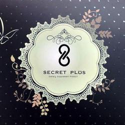 Secret Plus ซีเครทพลัส เพิ่มขนาดทรวงอก ให้อิ๋มอวบอิ่ม เพิ่มน้ำหล่อลื่นและอารมณ์เพศ รูปเล็กที่ 1