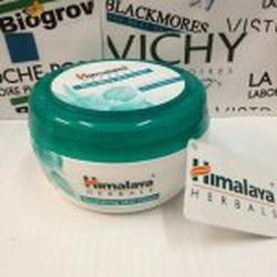 Himalaya Nourishing Skin Cream 150 ml  รูปเล็กที่ 2