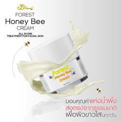 """ครีมน้ำผึ้งป่า""""จาก Bsecret รูปเล็กที่ 3"""