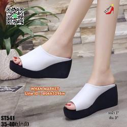 รองเท้าแตะสวม ส้นเตารีด สูง 3 นิ้ว วัสดุหนังPu คุณภาพดี  รูปเล็กที่ 2