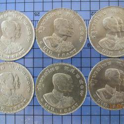 3822 เหรียญกษาปณ์ที่ระลึก 1 บาท เอเชี่ยนเกมส์ ครั้งที่ 5 ปี  รูปเล็กที่ 4