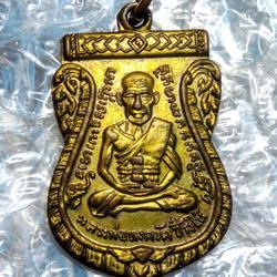 เปิดคับ หลวงพ่อทวดเสมา รุ่น 3 บล็อคเงิน เนื้อทองแดงกะไหล่ทอง รูปเล็กที่ 2