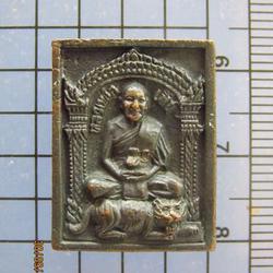 3962 เหรียญหล่อหลวงพ่อเปิ่น วัดบางพระ รุ่น บก.ภ.3 ปี 2535 จ. รูปเล็กที่ 5