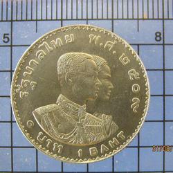 3822 เหรียญกษาปณ์ที่ระลึก 1 บาท เอเชี่ยนเกมส์ ครั้งที่ 5 ปี  รูปเล็กที่ 6