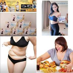 Slin up Plus อาหารเสริม แบรนด์ลดน้ำหนัก ดีที่สุดในขณะนี้ไม่โยโย่ ตอบโจทย์ทุกปัญหาเรื่องอ้วน สูตรสำหรับคนที่น้ำหนักลงยาก รูปเล็กที่ 1