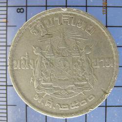 99 เหรียญกษาปณ์(ชนิดทองขาวตราแผ่นดิน พ.ศ.2500) ราคา 1 บาท  รูปเล็กที่ 1