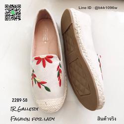 รองเท้าคัชชูลำลอง ทรงเอสพราดิล วัสดุหนังกลับนิ่มปักดอกไม้  รูปเล็กที่ 1