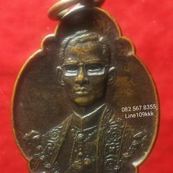 เหรียญในหลวงพระราชสมภพครบ 4 รอบ ปี18 บล๊อคผม 3 เส้น เปิดแบ่งปัน...  รูปเล็กที่ 1