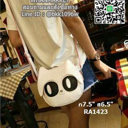 กระเป๋าสะพายแฟชั่น น่ารัก มีตาโต วัสดุหนัง PU คุณภาพดี รูปเล็กที่ 3