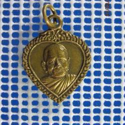 5124 เหรียญหัวใจเล็ก หลวงปู่แหวน สุจิณโณ วัดดอยแม่ปั๋ง จ.เชี รูปเล็กที่ 2