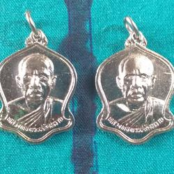 เหรียญหลวงปลัดหร่าย สัดประสิทธิเวช ปี 34 เนื้ออัลปาก้า  ( 2 เหรียญ ) ใหม่สวยรีบจับ