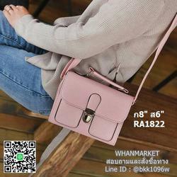 กระเป๋าสะพายแฟชั่น ทรงเเข็ง มีฝาครอบ มีปุ่มล๊อก วัสดุหนัง PU รูปเล็กที่ 5