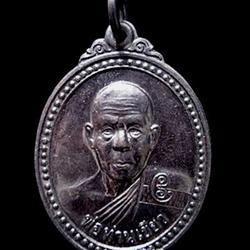 เหรียญรุ่นแรก รับทรัพย์ หลวงพ่อเขียว วัดห้วยเงาะ ปัตตานี ปี2543