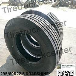 บริษัท ลักค์ 888  จำกัด จำหน่ายยางสำหรับรถขนาด  295/80R22.5