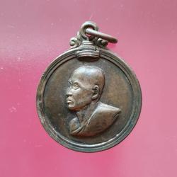 5818 เหรียญสมเด็จพระสังฆราช (จวน) วัดมกุฏกษัตริยาราม ปี 2511 รูปเล็กที่ 1