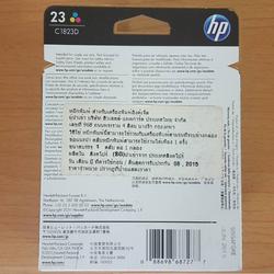 ตลับหมึกสี HP 23 Tri-color Ink Cartridge (C1823D) แท้ รูปเล็กที่ 3