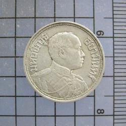 5240 เหรียญ ร.6 เนื้อเงิน 25 สต. ปี2462 ปี2467 ปี2468 สวย เห รูปเล็กที่ 1