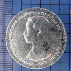 2518 เหรียญเนื้อเงิน ร.5 หลังตราแผ่นดิน ราคา บาทหนึ่ง เหรียญ รูปเล็กที่ 2