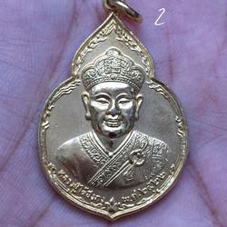 ไต้ฮงกงปี22กะไห่ลทองปู่โต๊ะปลุกเสกพระเดิมๆสวย รูปเล็กที่ 1