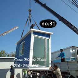 บ้านสำเร็จรูป ออฟฟิตสำเร็จรูปเคลื่อนย้ายได้ รูปเล็กที่ 2