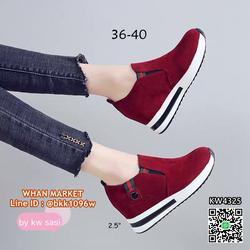 รองเท้าผ้าใบเสริมส้น วัสดุผ้ากำมะหยี่ แต่แถบเขียวแดง รูปเล็กที่ 2