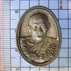 4753 เหรียญหล่อหลวงปู่นิล อิสสริโก วัดครบุรี ปี 2537 จ.นครรา
