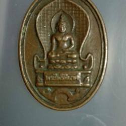 เหรียญพระไพรีพินาศ 50 ปี กรมอาชีวศึกษา พ.ศ. 2534 รูปเล็กที่ 1