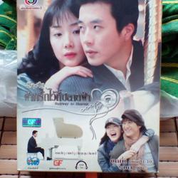 """VCD Boxset มือสอง ละครเกาหลี """"ฝากรักไว้ที่ปลายฟ้า"""" รูปเล็กที่ 1"""