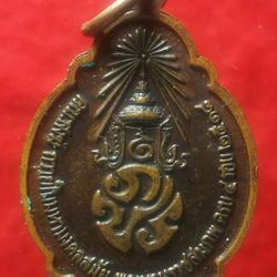 เหรียญในหลวงพระราชสมภพครบ 4 รอบ ปี18 บล๊อคผม 3 เส้น เปิดแบ่งปัน...  รูปเล็กที่ 2