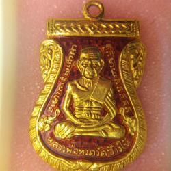 เหรียญลงยาสีแดงวัดช้างให้ปี 04 เนื้อทองคำแท้ สนใจทักมาได้ รูปเล็กที่ 5