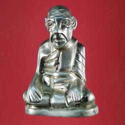 5850 รูปหล่อหลวงปู่สุข ธรรมฺโชโต วัดโพธิ์ทรายทอง พิมพ์มือจับเข่า รูปเล็กที่ 1