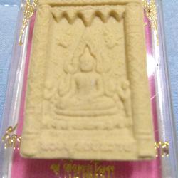พระพุทธชินราช เนื้อผง หลังอกเลา จ.พิษณุโลก