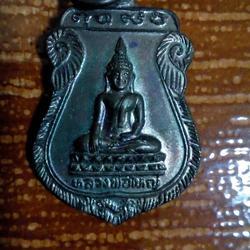 เหรียญหลงพ่อคง  สุวรณุโณ ที่ระลึกงานผูกพัทธสีมา    ปี 2538 รูปเล็กที่ 2