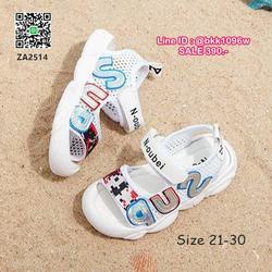 รองเท้าเด็ก รัดส้น ไซส์ 21-30 งานคุณภาพ เกรดพรีเมียม สวย ดูดี นุ่มสบายเท้า ซื้อให้เด็กๆ รับรองเป็นปลื้ม ใส่สีไหนก็ดูดี